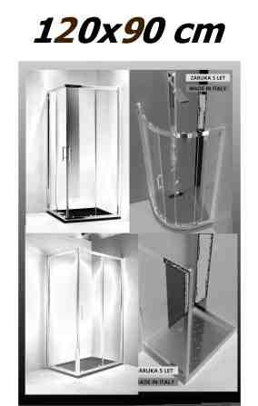 Sprchové kouty 120x90 cm